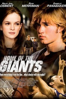 Home of the Giants 1